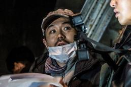 곤지암 정범식 신인 배우만 캐스팅? 현실감 살리기 위해