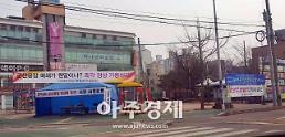 전북도, 한국GM 군산공장 사태해결에 올인