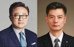 [MWC 2018] 신제품ㆍ신기술 들고 삼성ㆍLGㆍ이통사 수장들 총출동