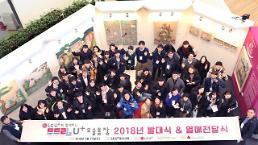 LG유플러스, 두드림 U+요술통장 졸업생에 장학금 전달