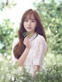 한율 새 모델 배우 김소현… 청초 맑은 이미지가 부합