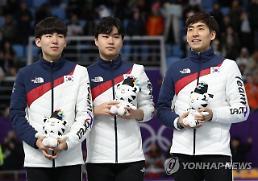 [평창] 스피드스케이팅 선수 정재원, 수호랑 관중석에 던진 이유 들어보니