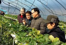[미래의 농어촌]노하우 없어 끙끙 앓던 북한이탈주민…농진청 컨설팅 받고 '농촌 일원' 된다