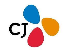 "CJ그룹, CJ대한통운 등 전자투표 도입 ""주주권리 강화"""