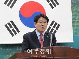 이정희 유한양행 대표, 한국제약바이오협회 이사장 취임