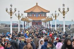 중국 춘제 연휴, 칭다오 방문 관광객 262만명