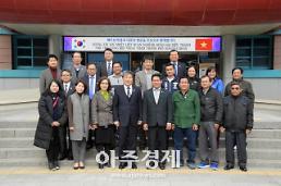 베트남 빈롱시 대표단, 동두천시 방문
