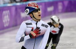 [평창] 쇼트트랙 남자 500m 황대헌 銀·임효준 銅 …중국은 대회 최초 금메달