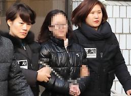 """영화에 나온 퇴마의식 따라 6살 딸 살해한 친모 구속""""악마 내쫓으려 목 졸라"""""""