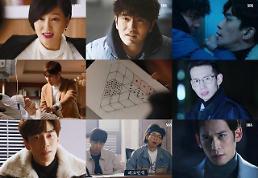 [간밤의 TV] SBS 리턴, 박진희의 본격 등장 시청률은 소폭 하락