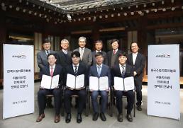 한국수입차협회, 자동차산업 인재육성 장학금 전달