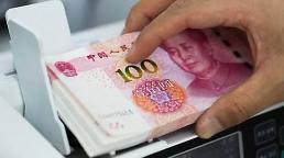 중국 위안화 고시환율(23일) 6.3482위안, 0.08% 가치 상승