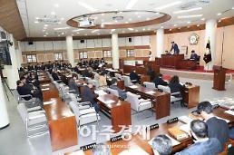 고양시의회, 제220회 임시회개회