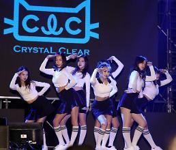 [아주스타 영상] 걸그룹 '씨엘씨, 평창응원송 '투더스카이'…우리 선수들을 응원해요