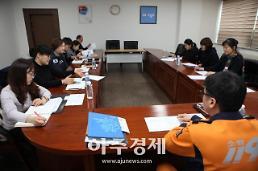 경기도 소방 최고 119구급서비스 제공 박차