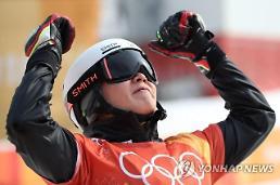 [평창] 스노보드 이상호, 올림픽 스키 사상 첫 '은메달 확보'…'0.01초의 기적'
