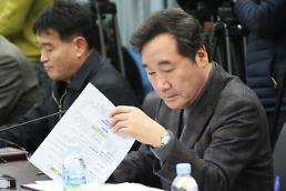 """이낙연 군산지역 방문… GM 재가동이 최상인 것 잘 알아"""""""