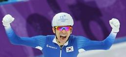 [평창] 이승훈, 매스스타트 초대 금메달…올림픽 개인 5번째 메달