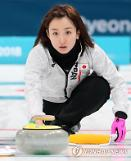 [평창] 후지사와 웃었다…日 여자컬링 올림픽 사상 첫 '동메달'