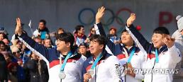평창올림픽 폐막일, 한국 역대 최다 '17개' 메달