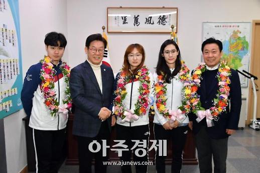 이재명 시장 평창동계올림픽 최선 다해준 선수들 자랑스러워!