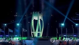 2018 평창 패럴림픽 성화 행사, 3일 올림픽공원서 진행