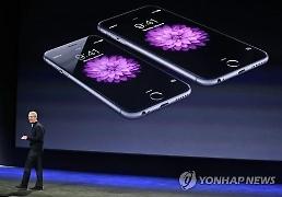 애플, 아이폰 배터리 성능 확인 iOS 11.3 곧 배포