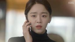 '황금빛내인생' 신혜선, 천호진 위암 알았다...유학 포기?