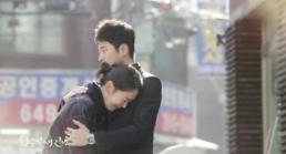 [주말드라마 예고 영상] 황금빛내인생 50회 신혜선, 박시후에 기대 미안해요, 잠시만요 눈물