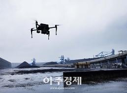 發電공기업, 4차 산업혁명으로 發展…드론으로 발전설비 원격점검