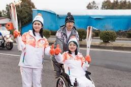 현대차, 동계패럴림픽 성화봉송 릴레이 참여