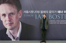 """서울시향 '올해의 음악가' 보스트리지 """"한국의 젊은 클래식 관객 인상적"""""""