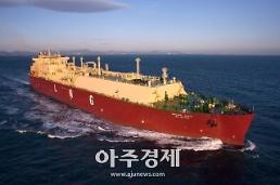 가스公, 최초 국산화 화물창 탑재 LNG선 명명식 개최