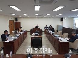 고양시의회 예산결산특별위원회,  제1회 추가경정예산 심사