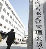 경제성장 떠받쳐라 중국 은행권 대손충당금 비율 인하
