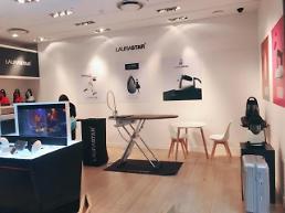 스위스 다리미 로라스타, 현대백화점 목동점 입점