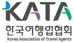 국민이 선호하는 국내 여행지 제주·경남·강원