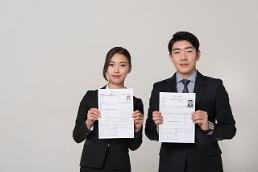 삼성 상반기 공채 12일부터 원서 접수…GSAT서 상식 폐지