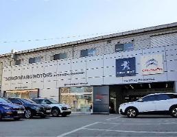 푸조·시트로엥 부천 서비스센터 신규 개장