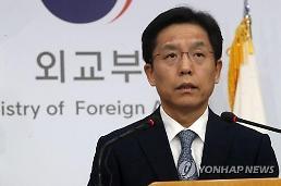 외교부 북핵 논의, 6자회담 여전히 유용
