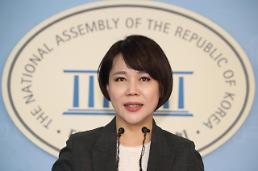 전현희 강남벨트 승리 위한 밀알될 것…서울시장 불출마 선언