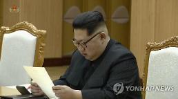 김정은 핵포기는 카자흐 모델 벤치마킹했을 가능성