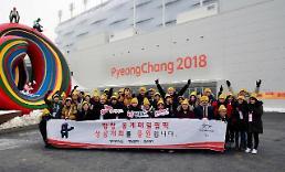 SK하이닉스, 평창 동계패럴림픽대회 성공개최 응원