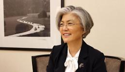 강경화 15일 방미… 美틸러슨 장관과 북미대화 등 논의