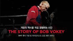 타이틀리스트, SM7 출시기념 '밥 보키 웨지 세미나' 개최