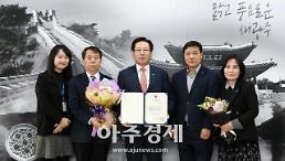 광주시 일자리정책박람회...행정안전부 장관상 수상