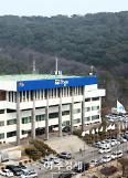 2018 대만국제보트쇼에 한국관 설치
