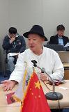 [제11회 중국법제포럼③] 강효백 교수 중국에서 소송은 패가망신의 지름길