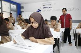 경제성장률 속도 높이는 인도네시아…인구 3억 넘을 땐 소비력 더 커질 듯