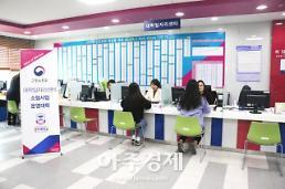 경복대-고용노동부, 대학일자리센터 및 재학생 직무체험 협약 체결